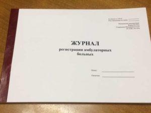 полиграфия Луганск