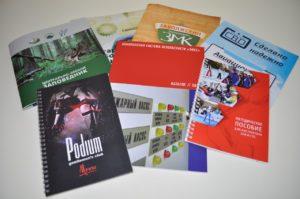 печать брошюр в Луганске