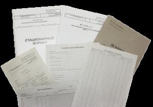 печать бланков в Луганске