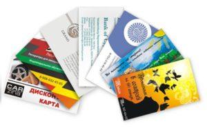 печать визиток в Луганске